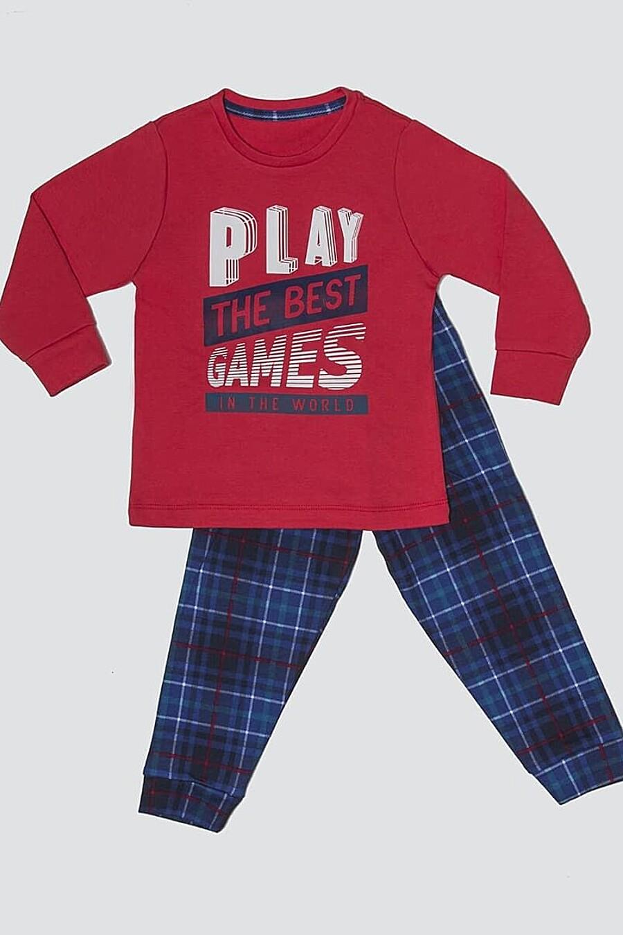 Пижама MARK FORMELLE (666384), купить в Moyo.moda