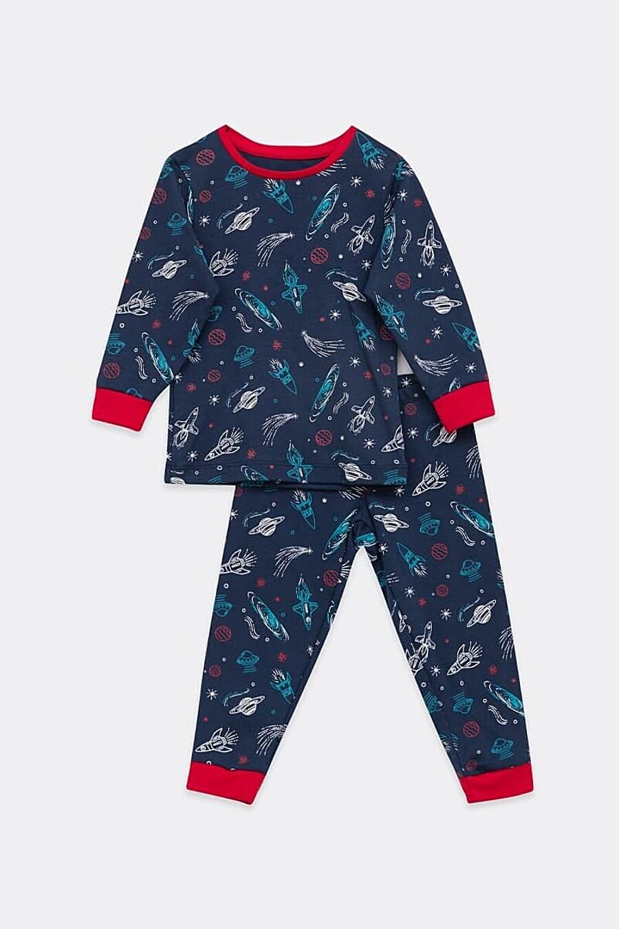 Пижама MARK FORMELLE (666390), купить в Moyo.moda