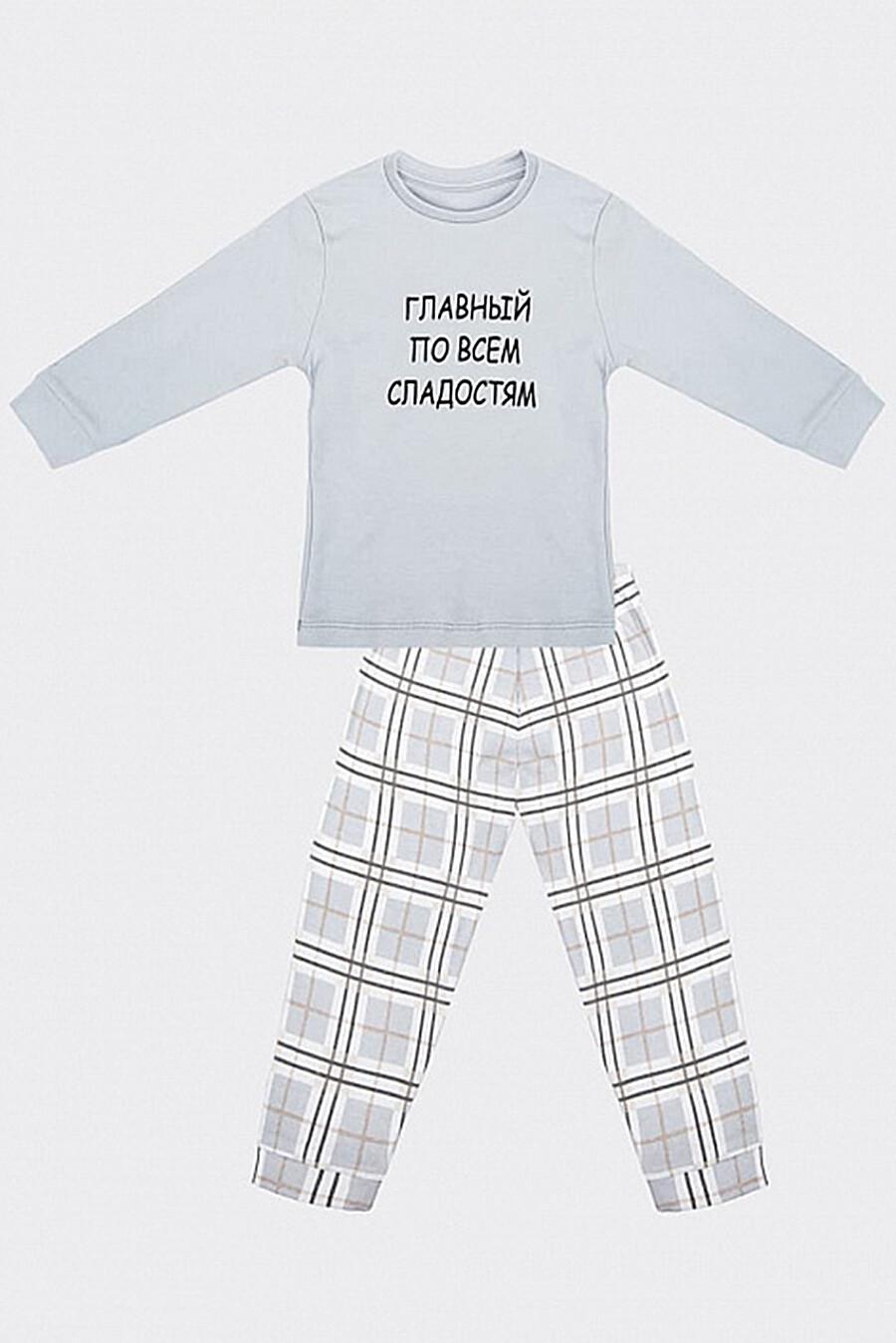 Пижама MARK FORMELLE (666402), купить в Moyo.moda
