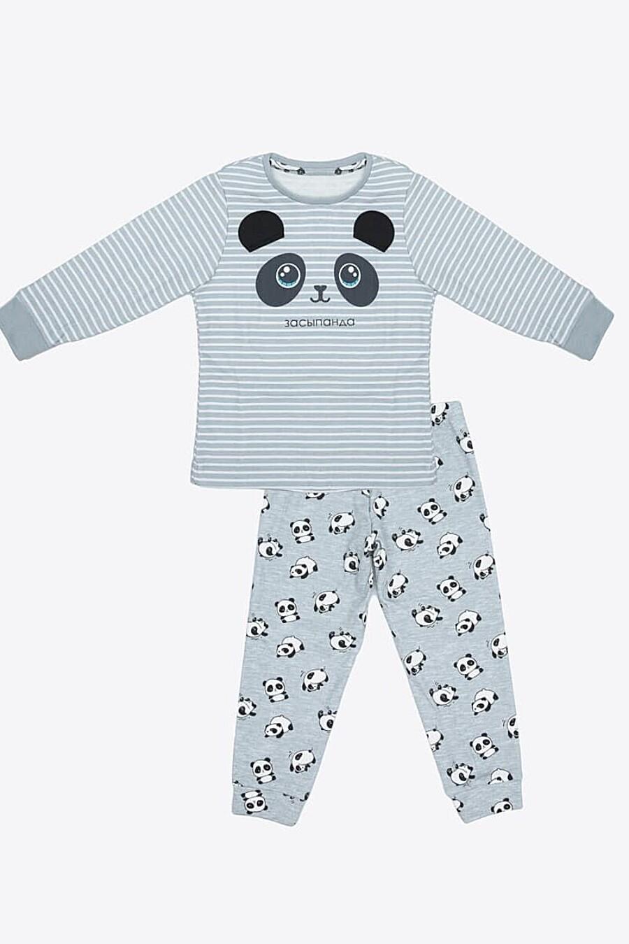 Пижама MARK FORMELLE (666405), купить в Moyo.moda