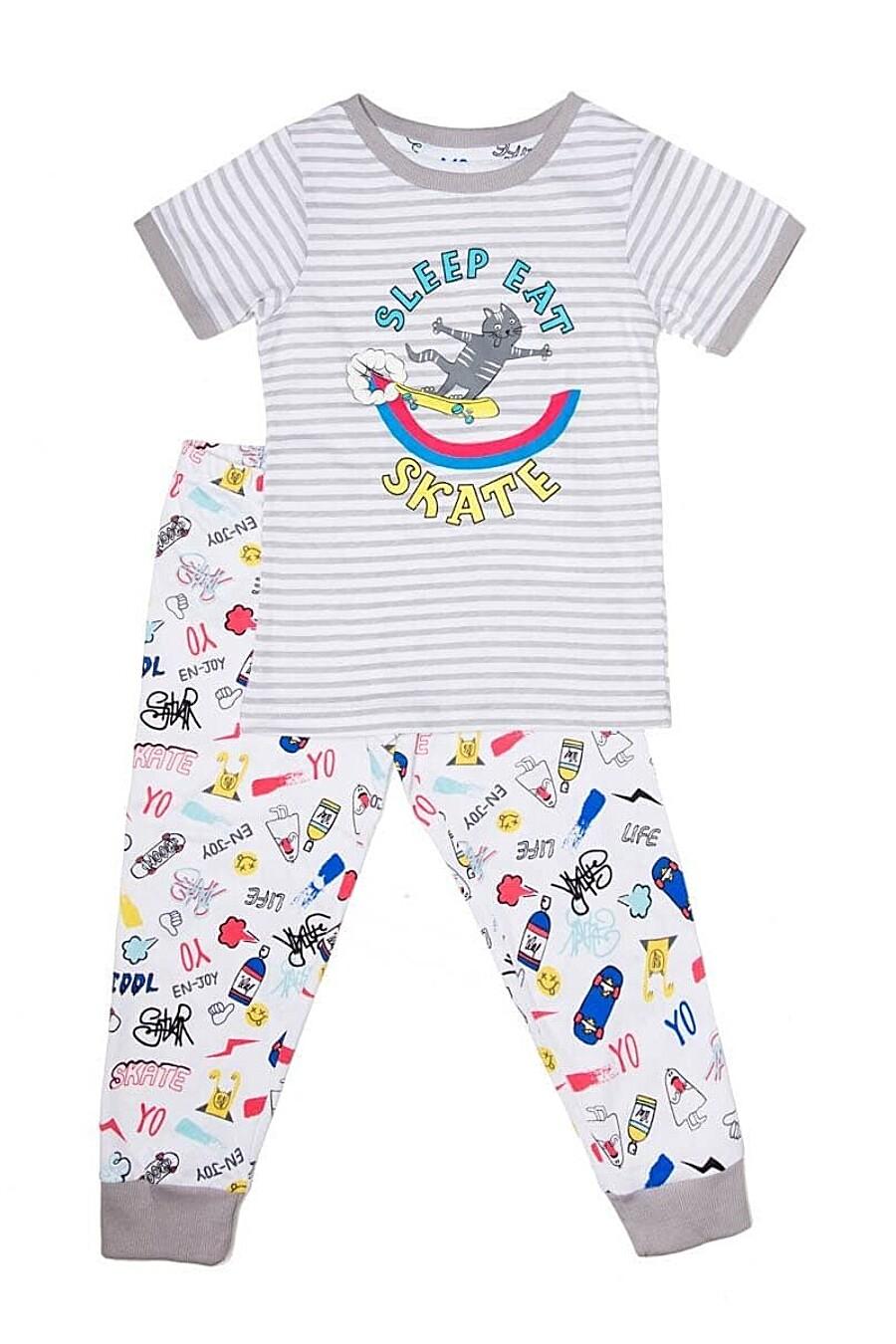 Пижама MARK FORMELLE (666417), купить в Moyo.moda