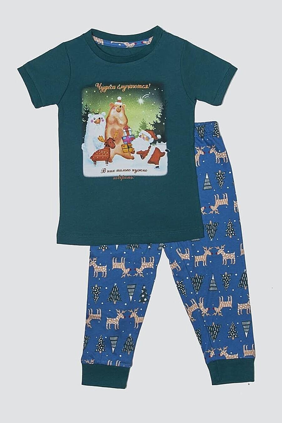 Пижама MARK FORMELLE (666420), купить в Moyo.moda