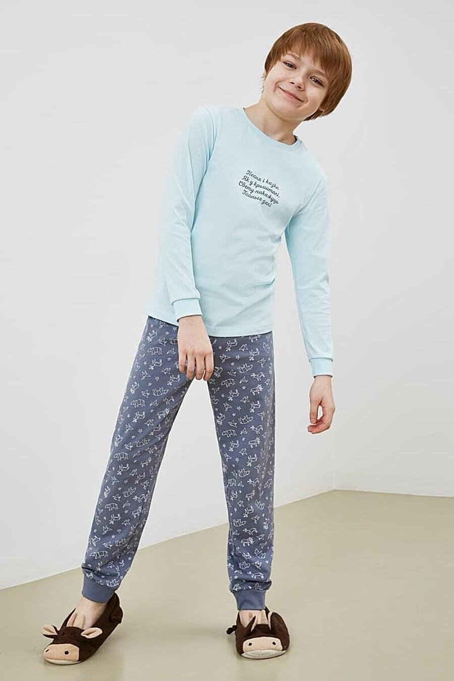Пижама MARK FORMELLE (666435), купить в Moyo.moda