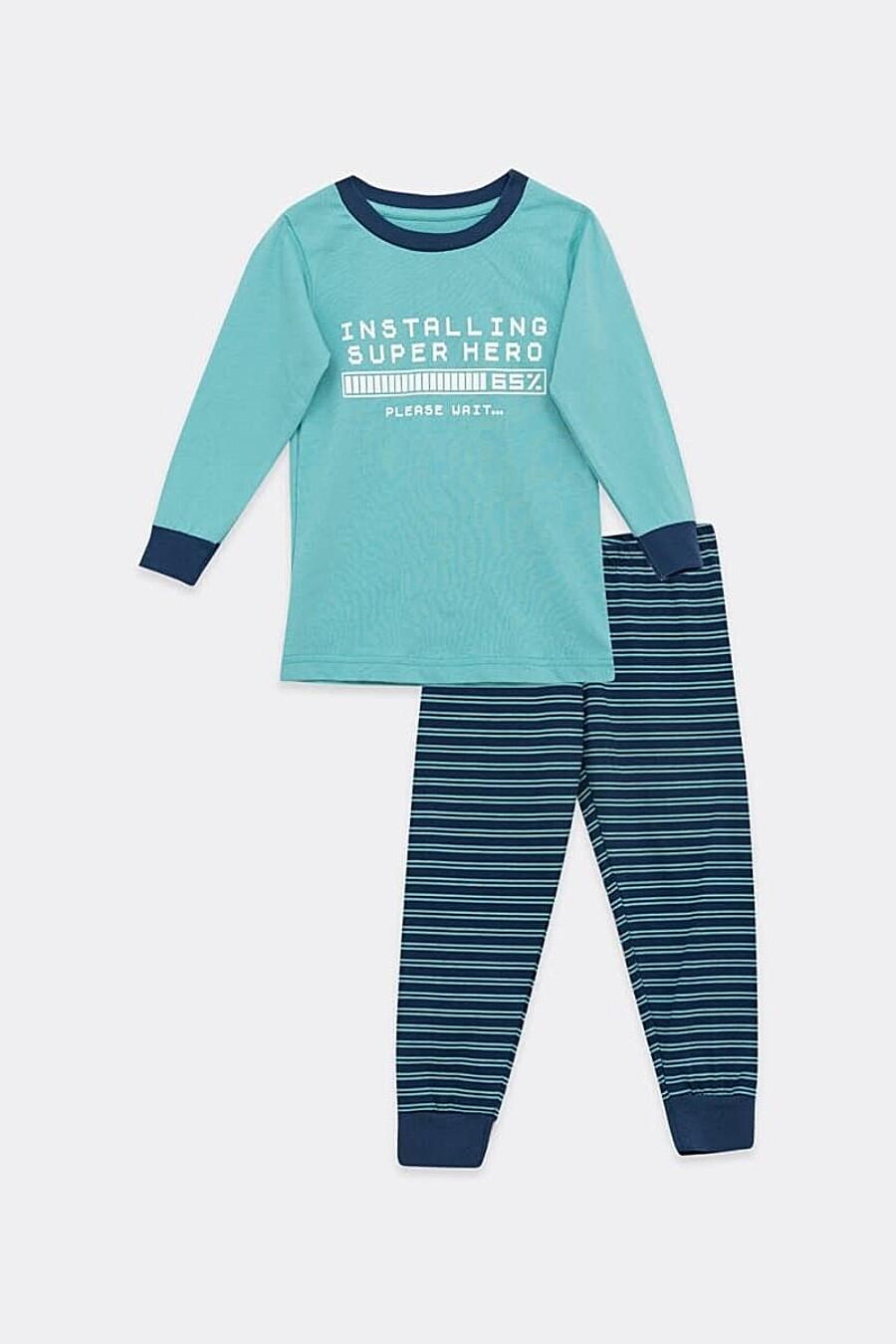 Пижама MARK FORMELLE (666438), купить в Moyo.moda