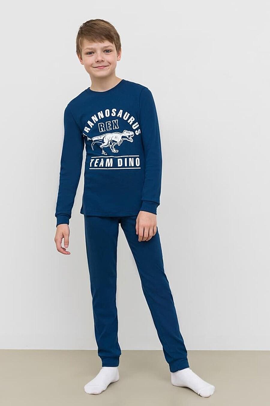 Пижама MARK FORMELLE (666450), купить в Moyo.moda