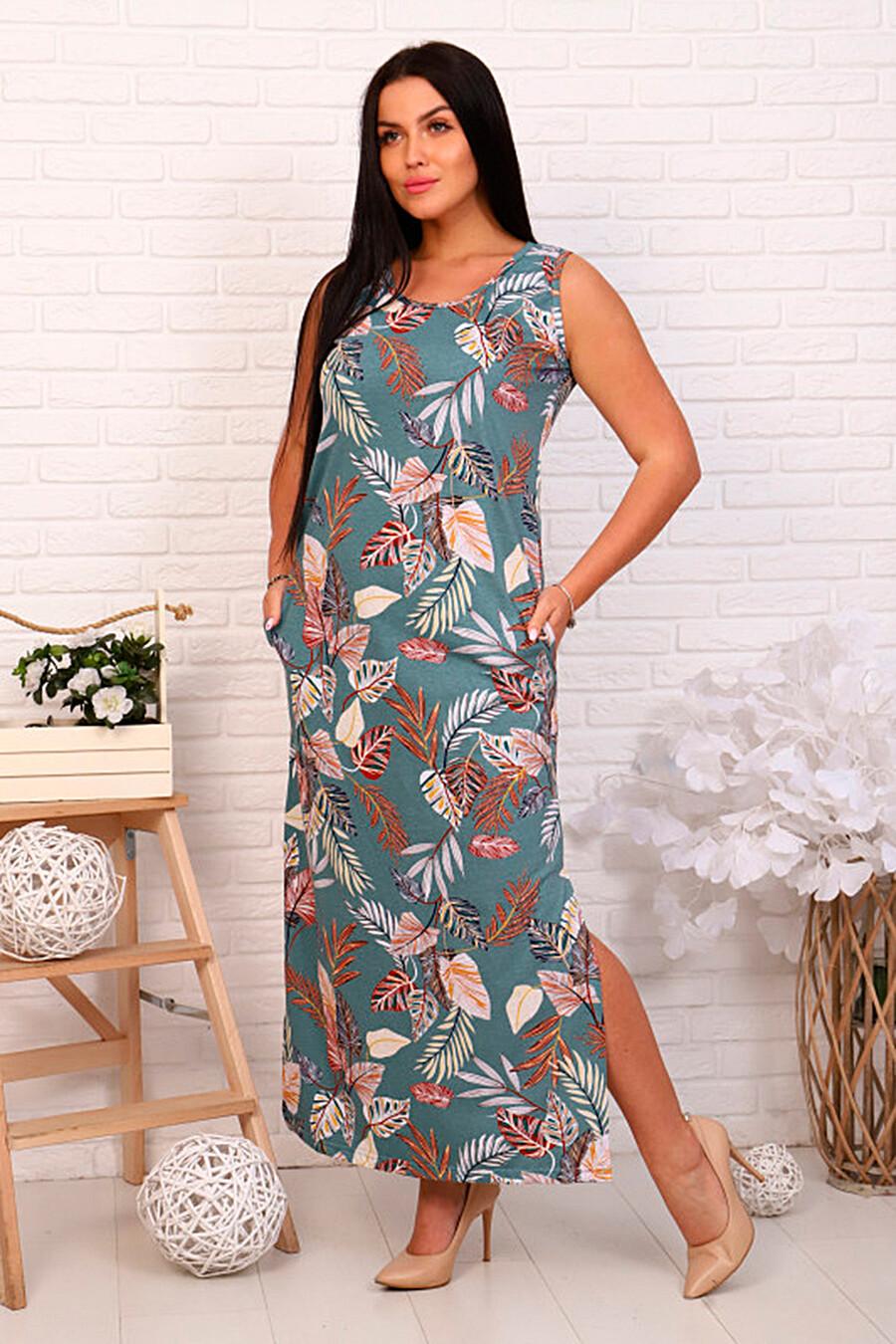 Платье СОФИЯ37 (666468), купить в Moyo.moda