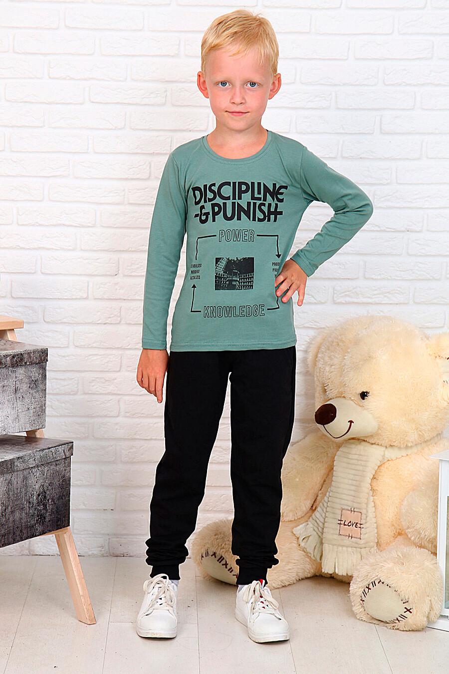 Лонгслив для мальчиков SOFIYA37 667851 купить оптом от производителя. Совместная покупка детской одежды в OptMoyo