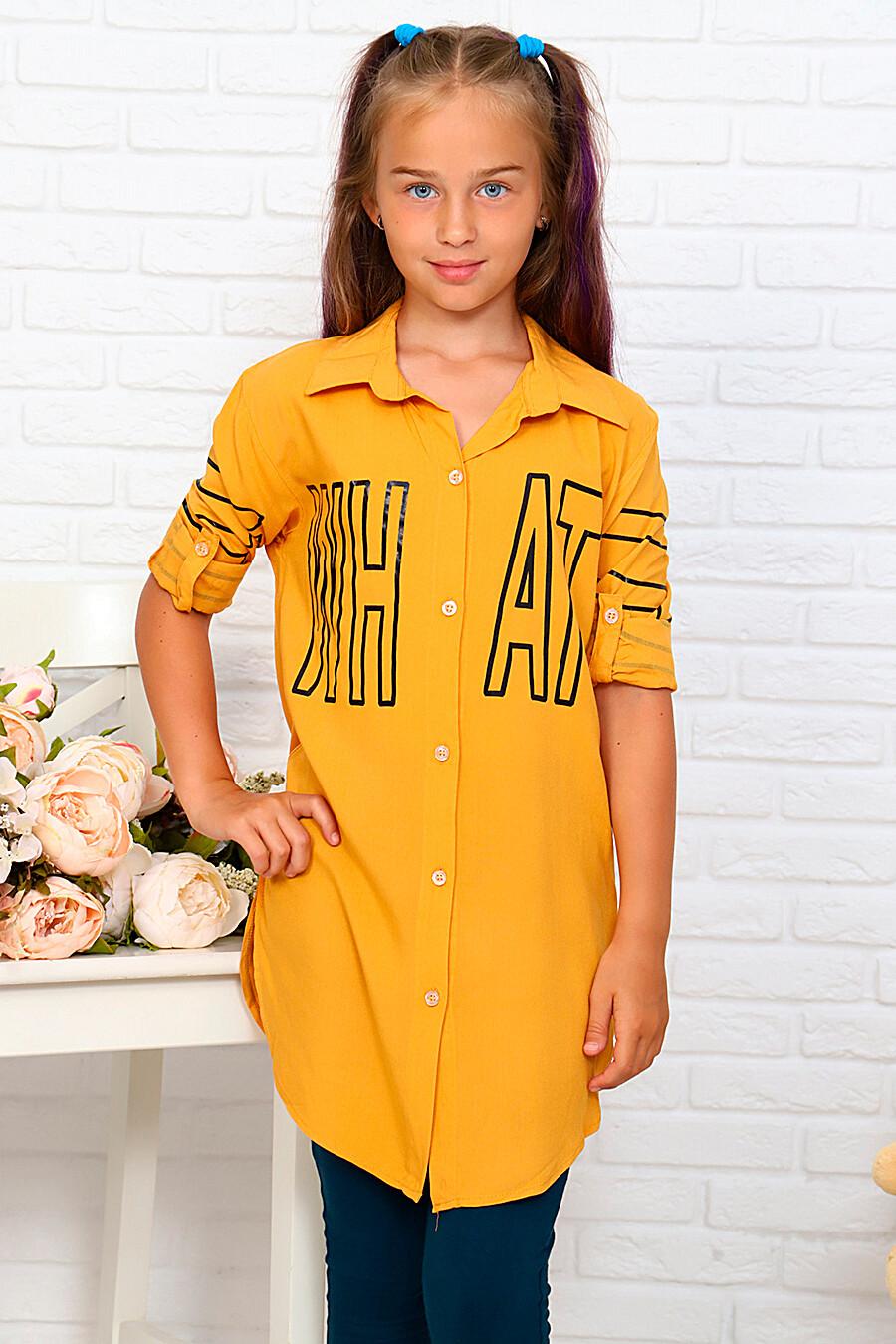 Туника-рубашка для девочек SOFIYA37 667938 купить оптом от производителя. Совместная покупка детской одежды в OptMoyo