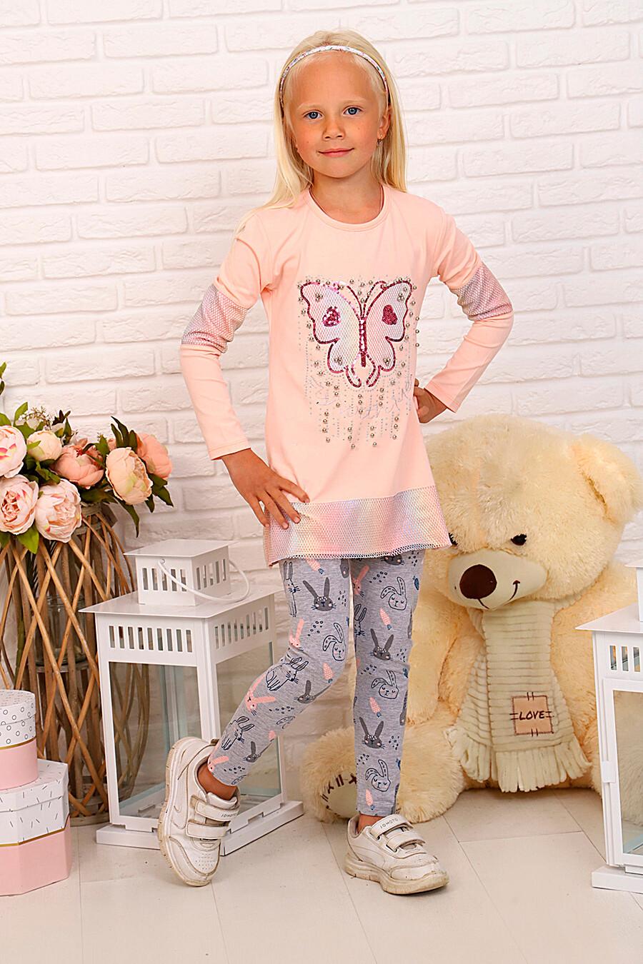 Туника для девочек SOFIYA37 667965 купить оптом от производителя. Совместная покупка детской одежды в OptMoyo