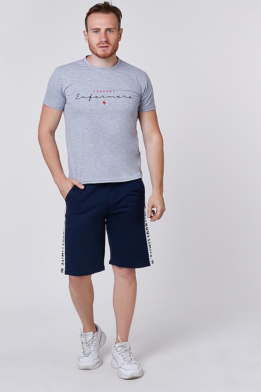 Шорты для мужчин ROXY FOXY 668031 купить оптом от производителя. Совместная покупка мужской одежды в OptMoyo