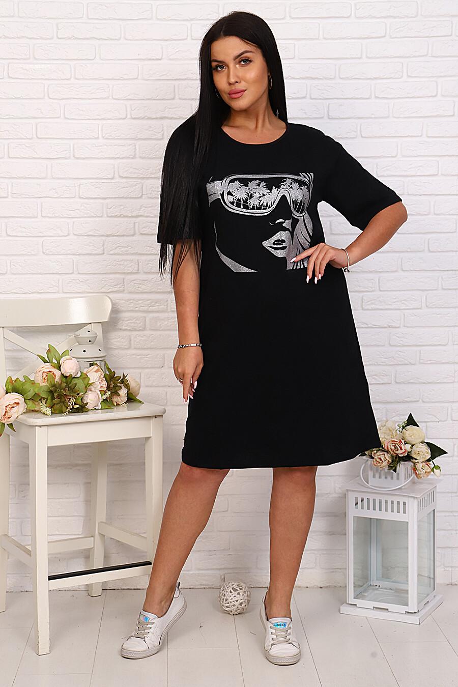 Туника Мальта для женщин НАТАЛИ 668154 купить оптом от производителя. Совместная покупка женской одежды в OptMoyo