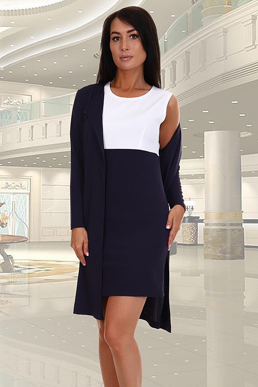 Платье Динара для женщин НАТАЛИ 668157 купить оптом от производителя. Совместная покупка женской одежды в OptMoyo