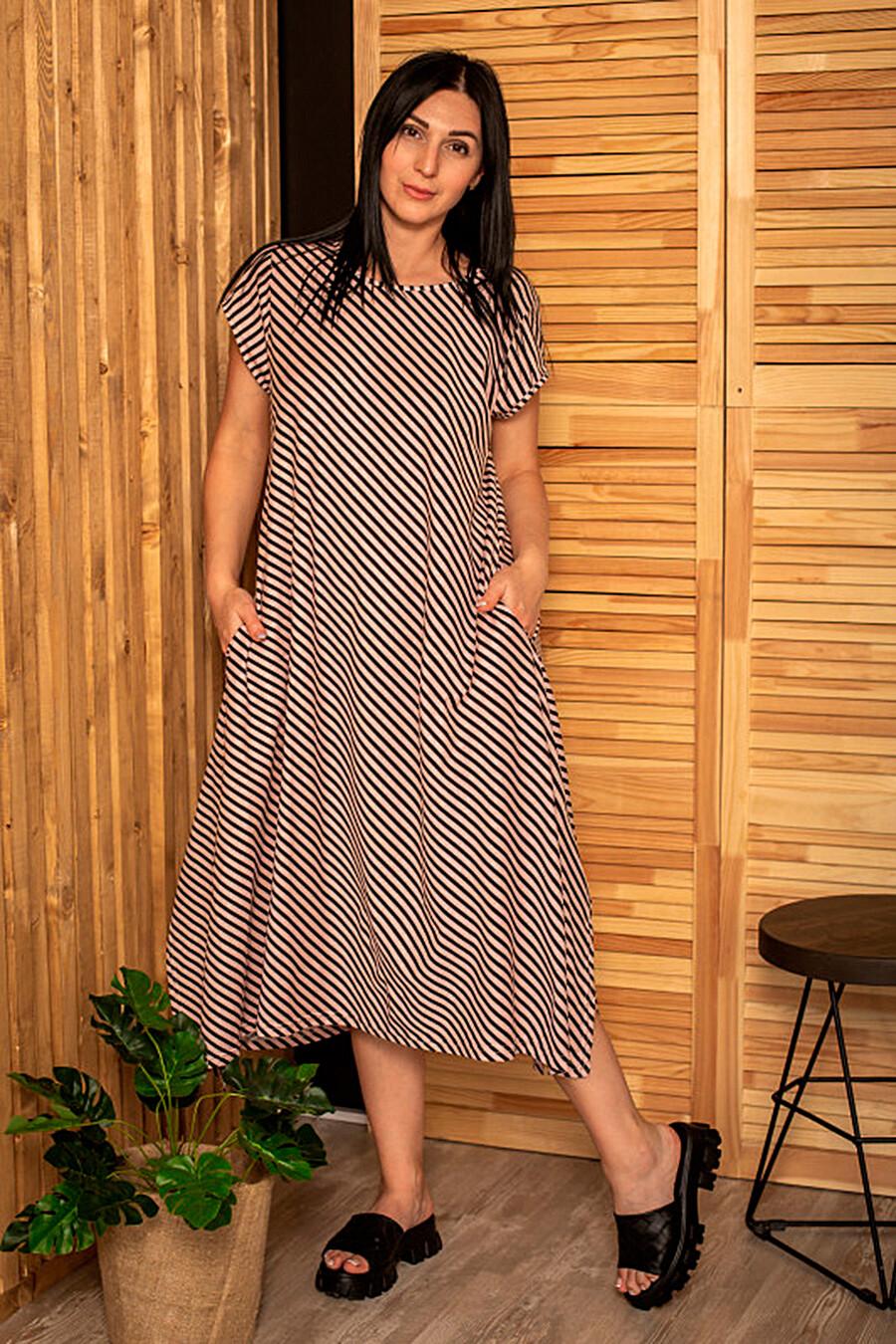 Платье для женщин SOFIYA37 668382 купить оптом от производителя. Совместная покупка женской одежды в OptMoyo