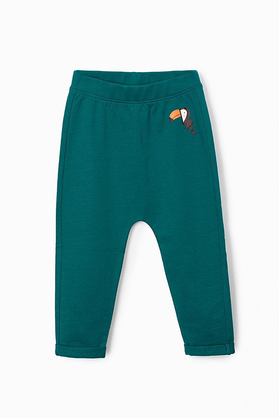 Брюки для мальчиков 5.10.15 668451 купить оптом от производителя. Совместная покупка детской одежды в OptMoyo