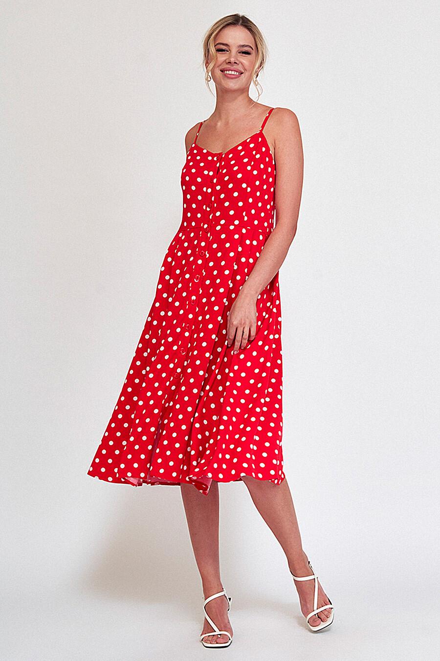 Платье для женщин DELIA 668502 купить оптом от производителя. Совместная покупка женской одежды в OptMoyo