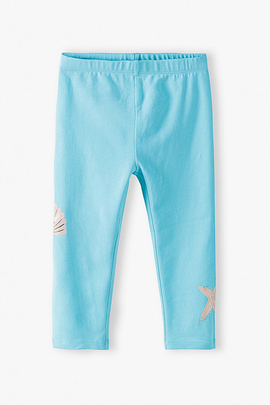 Леггинсы для девочек 5.10.15 668535 купить оптом от производителя. Совместная покупка детской одежды в OptMoyo