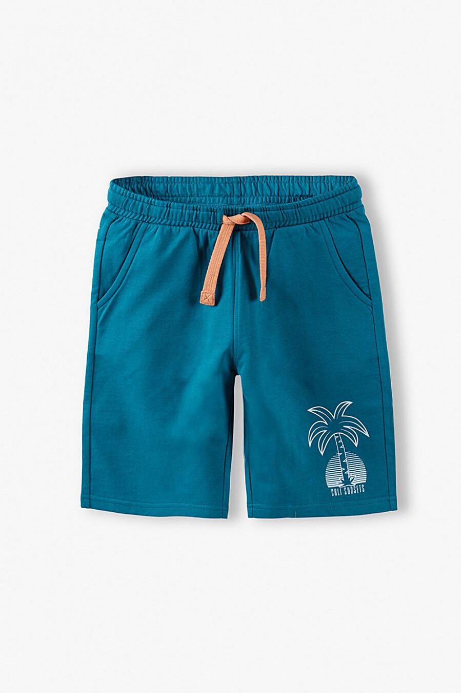 Шорты для мальчиков 5.10.15 668577 купить оптом от производителя. Совместная покупка детской одежды в OptMoyo