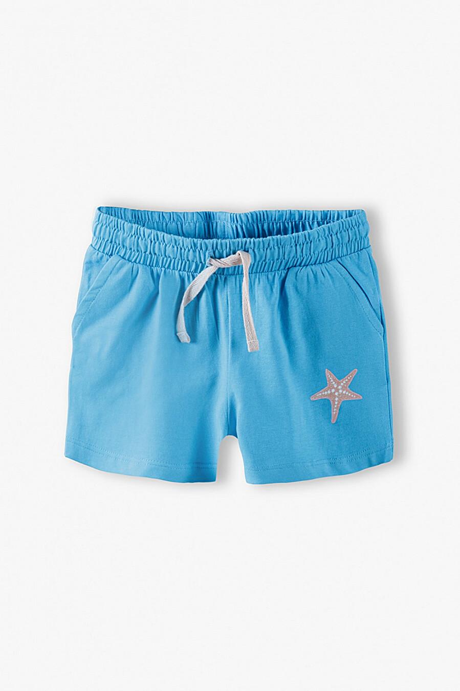 Шорты для девочек 5.10.15 668592 купить оптом от производителя. Совместная покупка детской одежды в OptMoyo