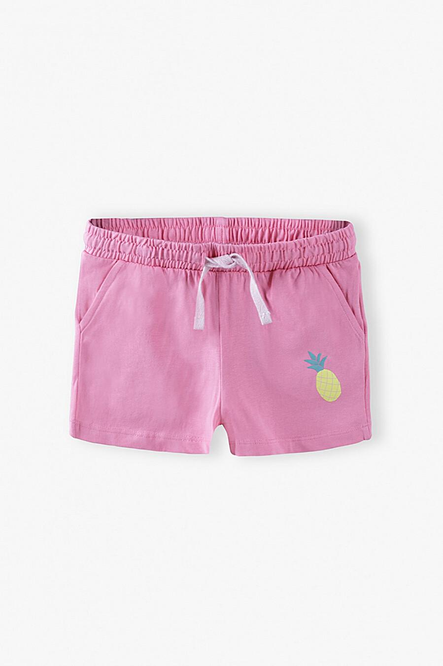 Шорты для девочек 5.10.15 668595 купить оптом от производителя. Совместная покупка детской одежды в OptMoyo