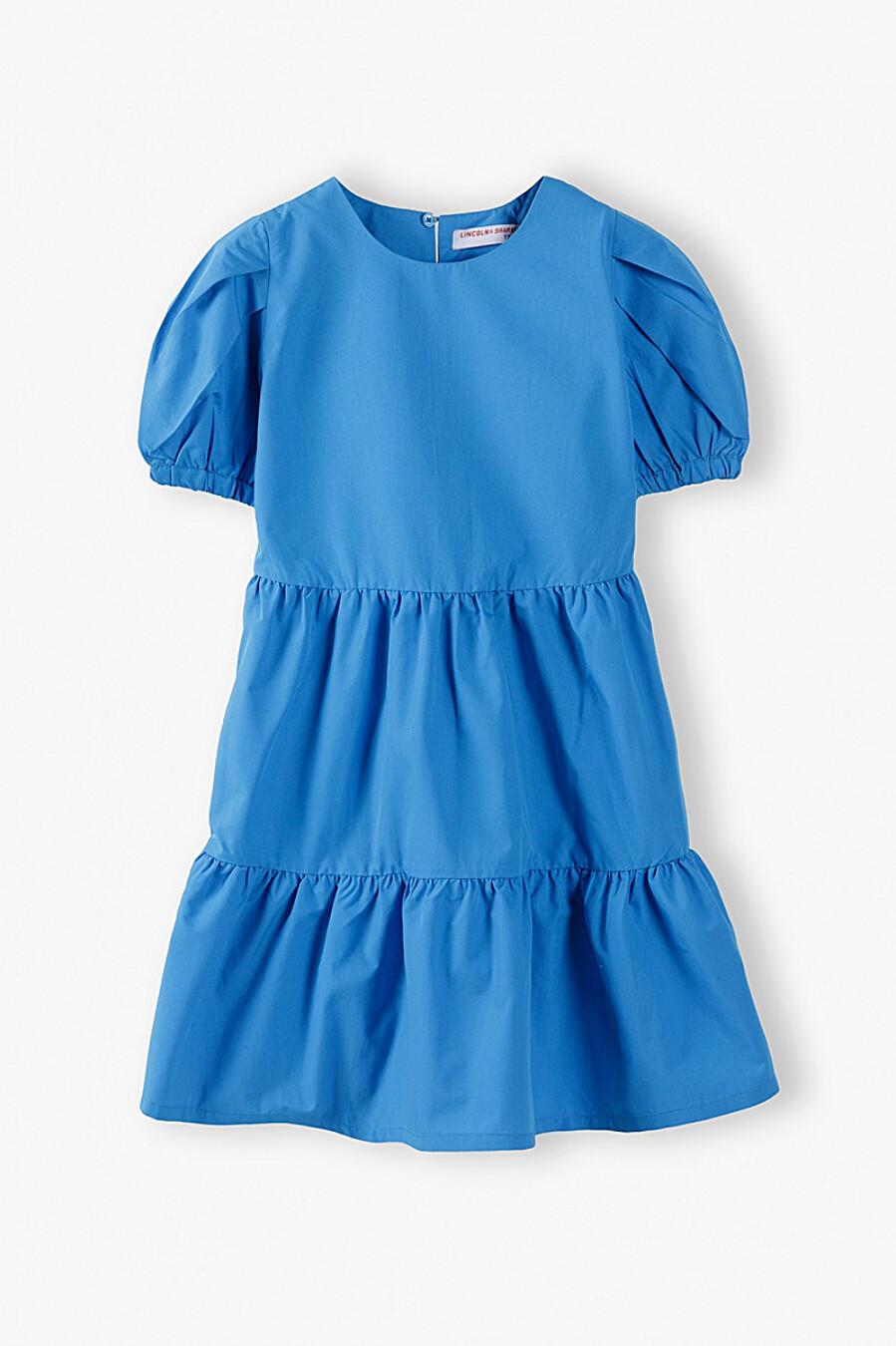 Платье для девочек 5.10.15 668613 купить оптом от производителя. Совместная покупка детской одежды в OptMoyo
