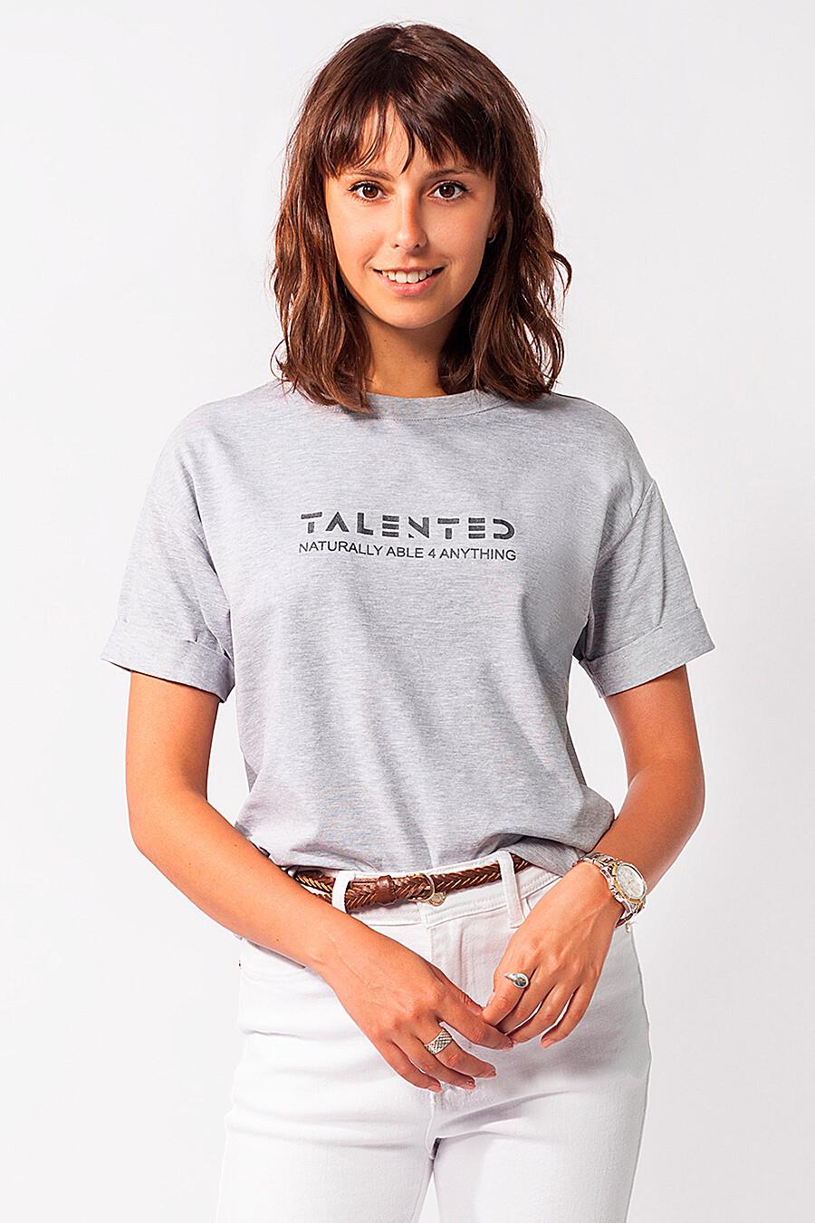 Футболка для женщин VILATTE 668631 купить оптом от производителя. Совместная покупка женской одежды в OptMoyo