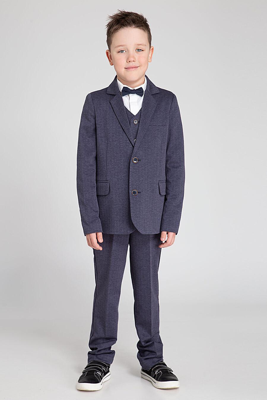 Жилет  для мальчиков PANDA 682119 купить оптом от производителя. Совместная покупка детской одежды в OptMoyo