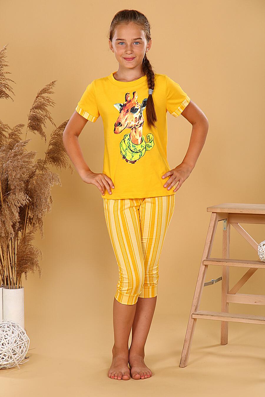Костюм 6212 детский для девочек НАТАЛИ 682122 купить оптом от производителя. Совместная покупка детской одежды в OptMoyo