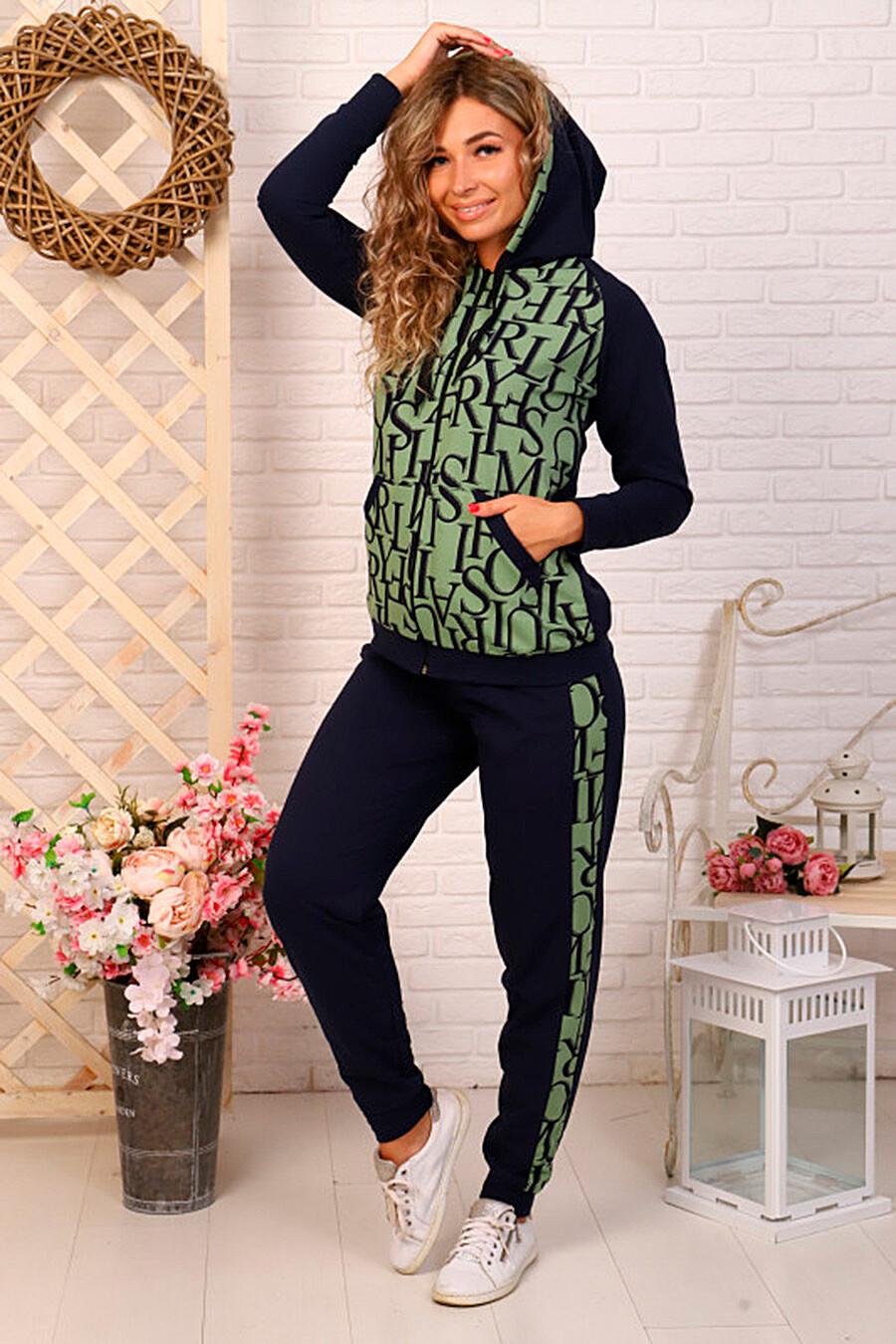 Костюм (Брюки+Толстовка) для женщин SOFIYA37 682287 купить оптом от производителя. Совместная покупка женской одежды в OptMoyo