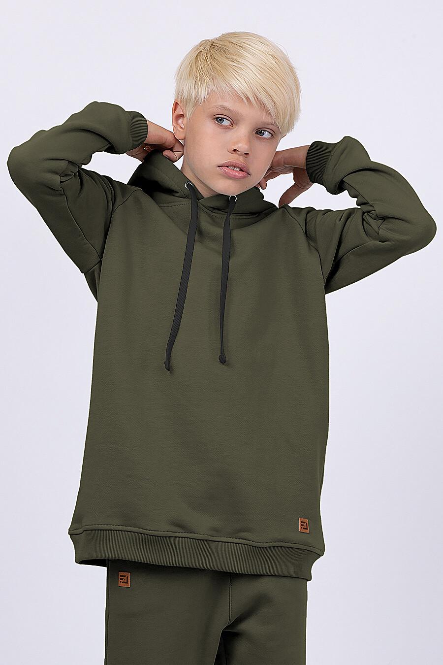 Худи для мальчиков EZANNA 682302 купить оптом от производителя. Совместная покупка детской одежды в OptMoyo