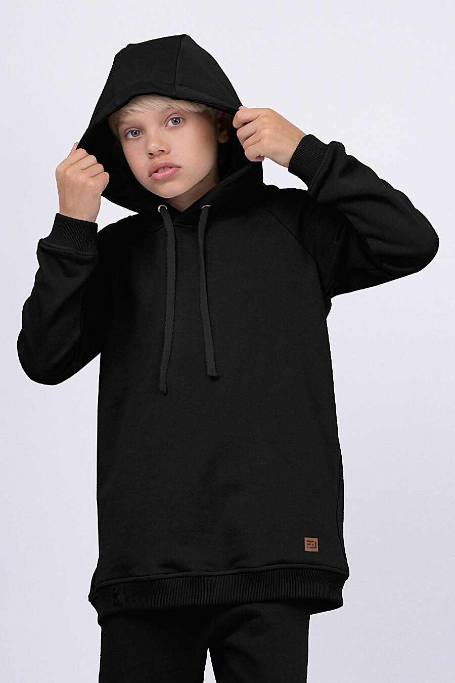 Худи для мальчиков EZANNA 682353 купить оптом от производителя. Совместная покупка детской одежды в OptMoyo