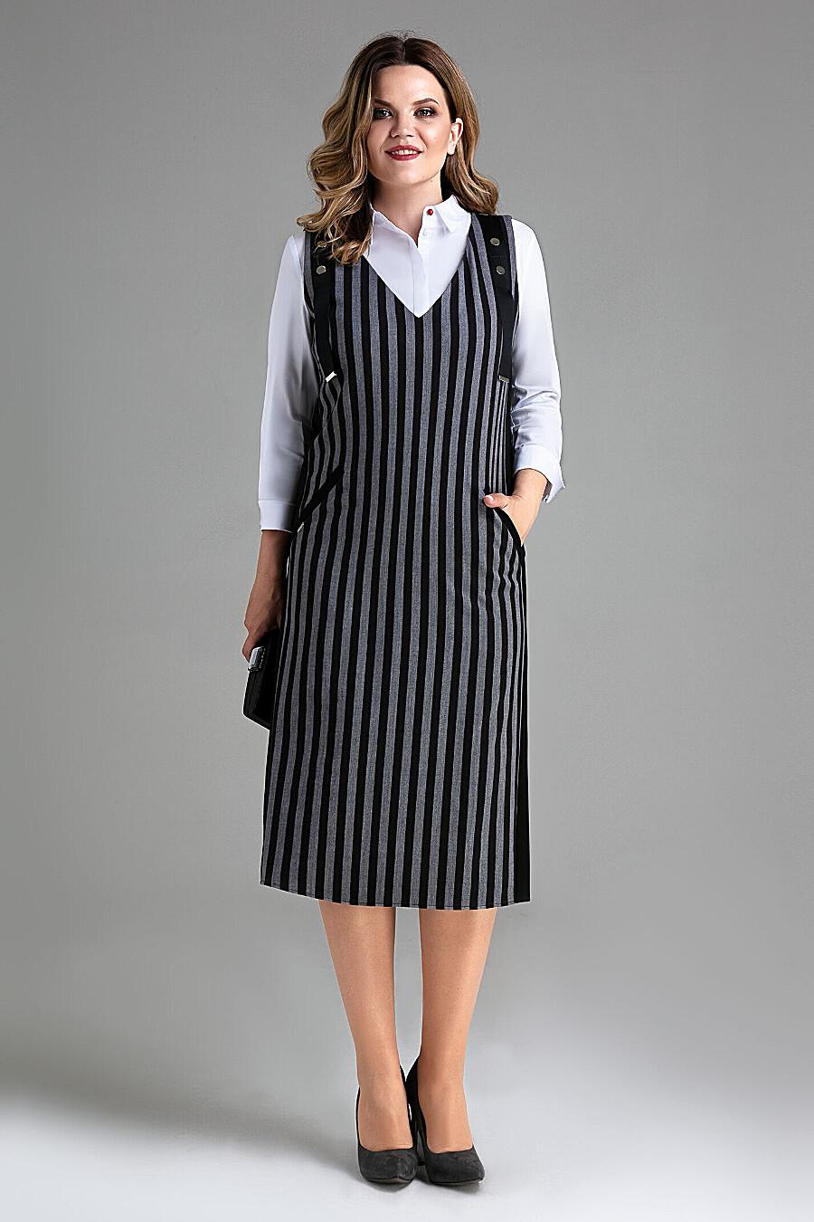 Сарафан для женщин PANDA 682452 купить оптом от производителя. Совместная покупка женской одежды в OptMoyo