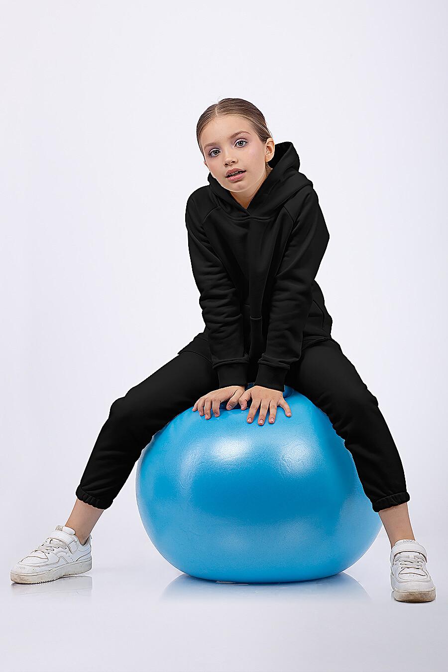 Костюм(Худи+Брюки) для девочек EZANNA 682497 купить оптом от производителя. Совместная покупка детской одежды в OptMoyo