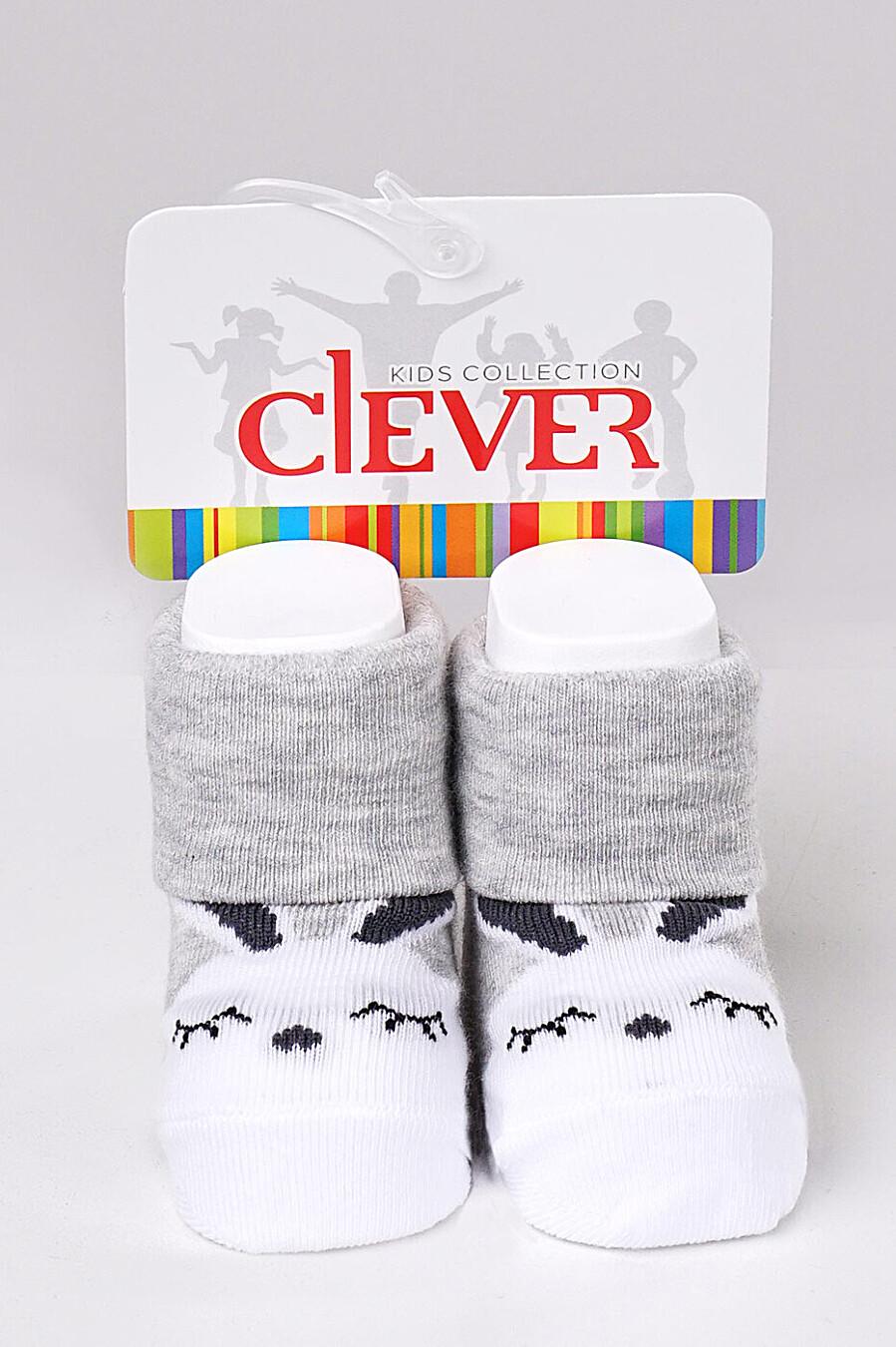 Носки для девочек CLEVER 682608 купить оптом от производителя. Совместная покупка детской одежды в OptMoyo