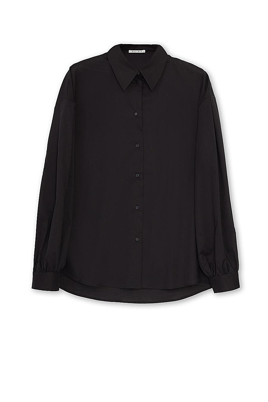 Блузка для женщин CALISTA 682620 купить оптом от производителя. Совместная покупка женской одежды в OptMoyo