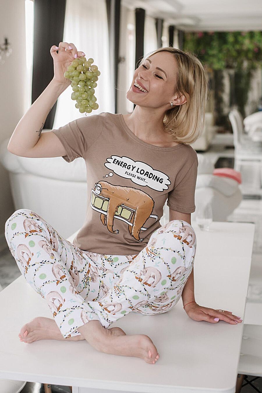 Пижама для женщин ALTEX 682665 купить оптом от производителя. Совместная покупка женской одежды в OptMoyo