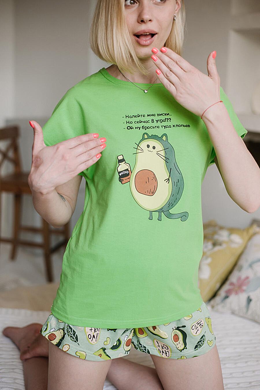 Пижама для женщин ALTEX 682689 купить оптом от производителя. Совместная покупка женской одежды в OptMoyo