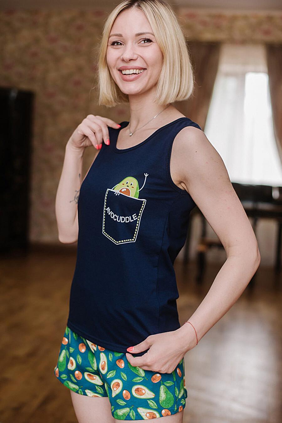 Пижама для женщин ALTEX 682692 купить оптом от производителя. Совместная покупка женской одежды в OptMoyo