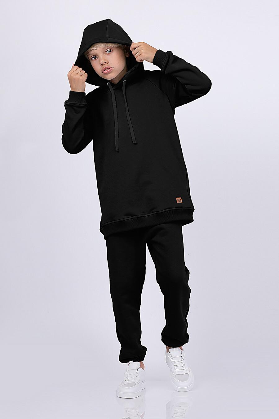 Костюм(Худи+Брюки) для мальчиков EZANNA 682698 купить оптом от производителя. Совместная покупка детской одежды в OptMoyo
