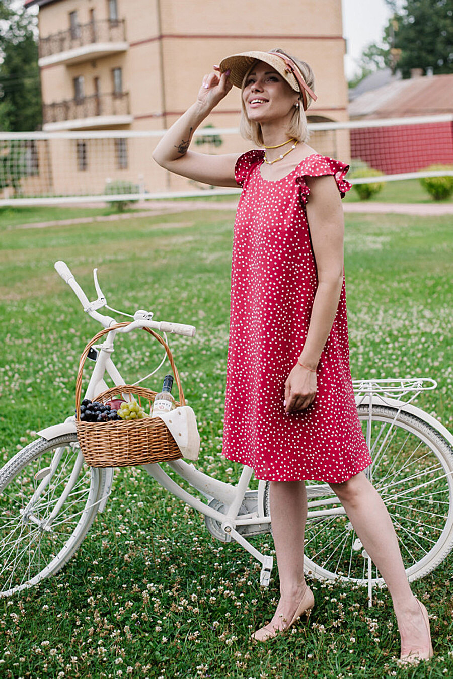 Платье для женщин ALTEX 682704 купить оптом от производителя. Совместная покупка женской одежды в OptMoyo