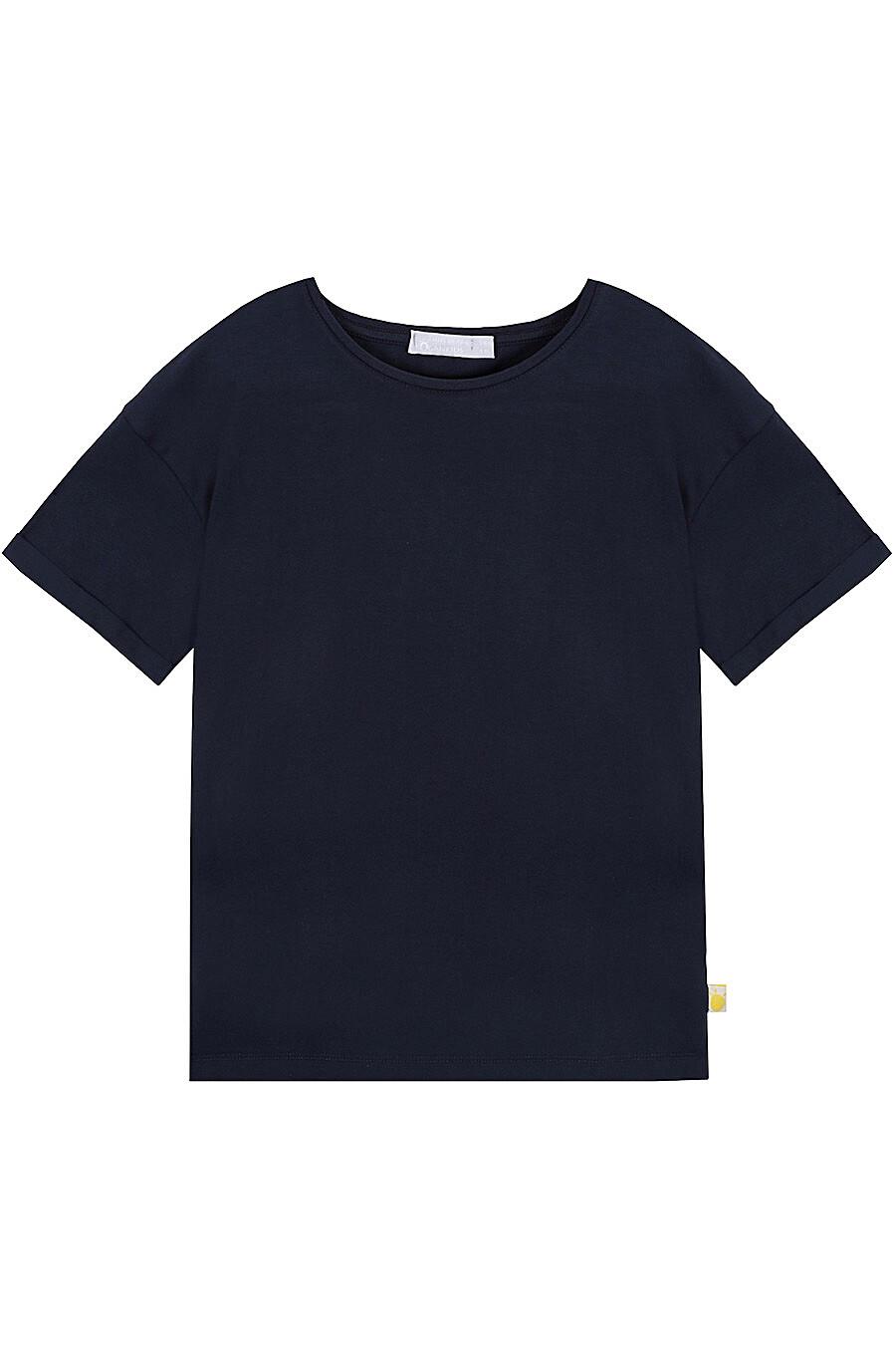 Футболка для мальчиков KOGANKIDS 682764 купить оптом от производителя. Совместная покупка детской одежды в OptMoyo