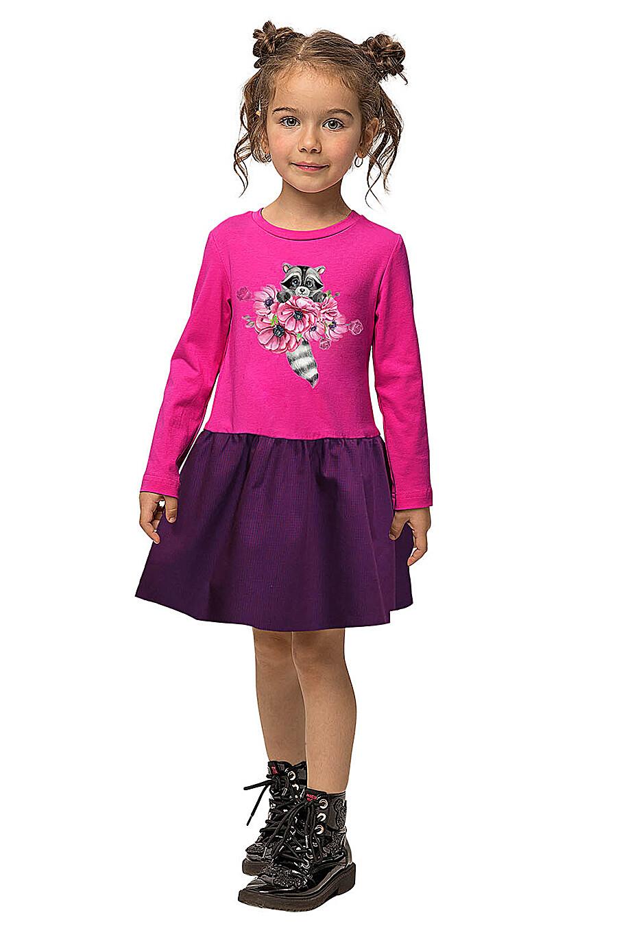 Платье КАРАМЕЛЛИ (682767), купить в Moyo.moda