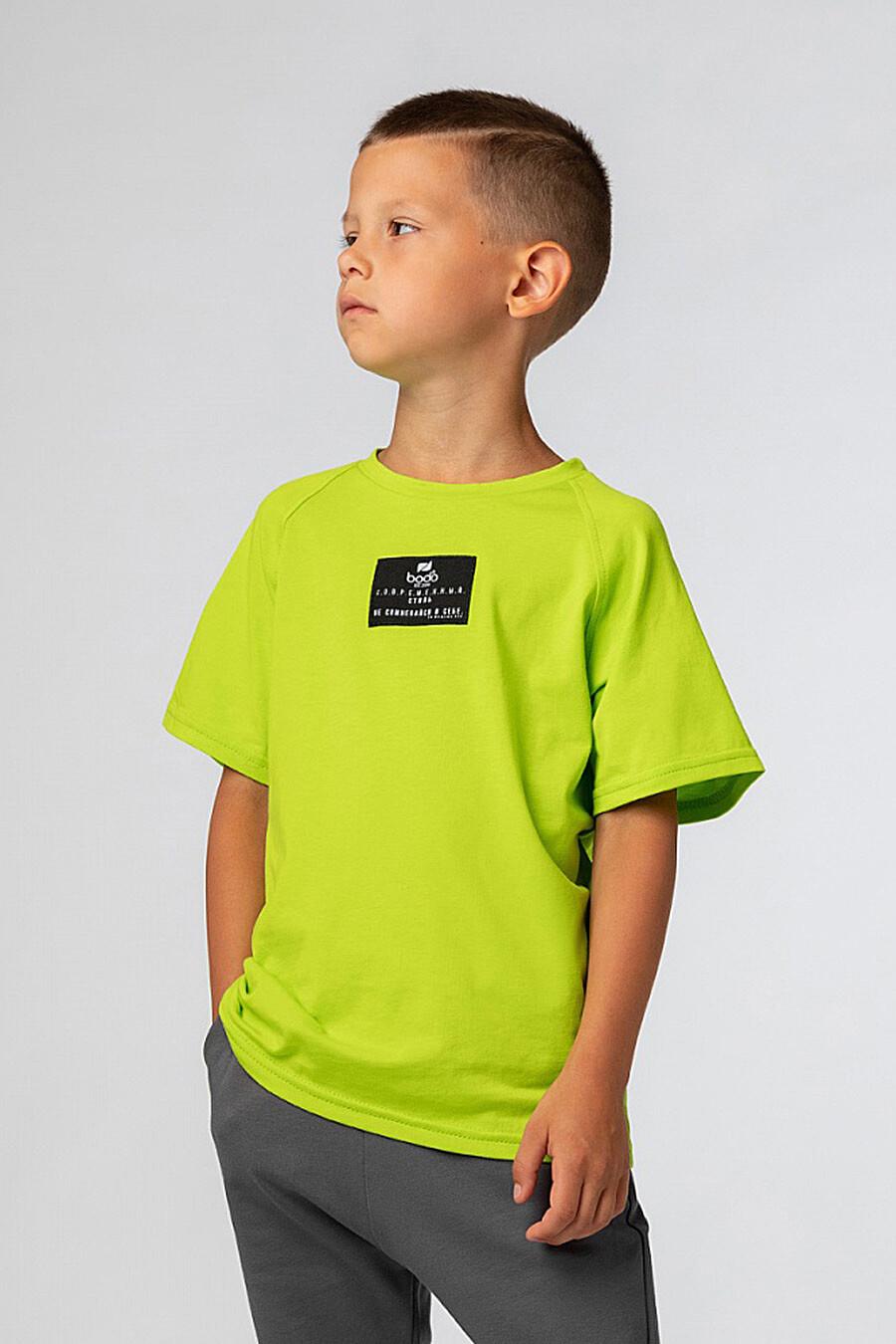 Футболка BODO (682785), купить в Moyo.moda