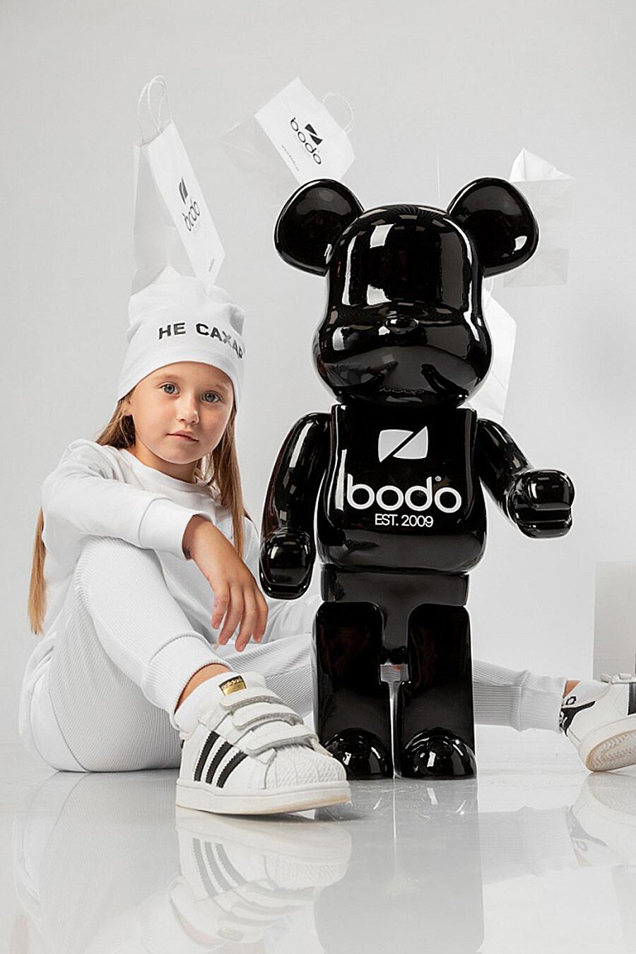 Свитшот BODO (682794), купить в Moyo.moda