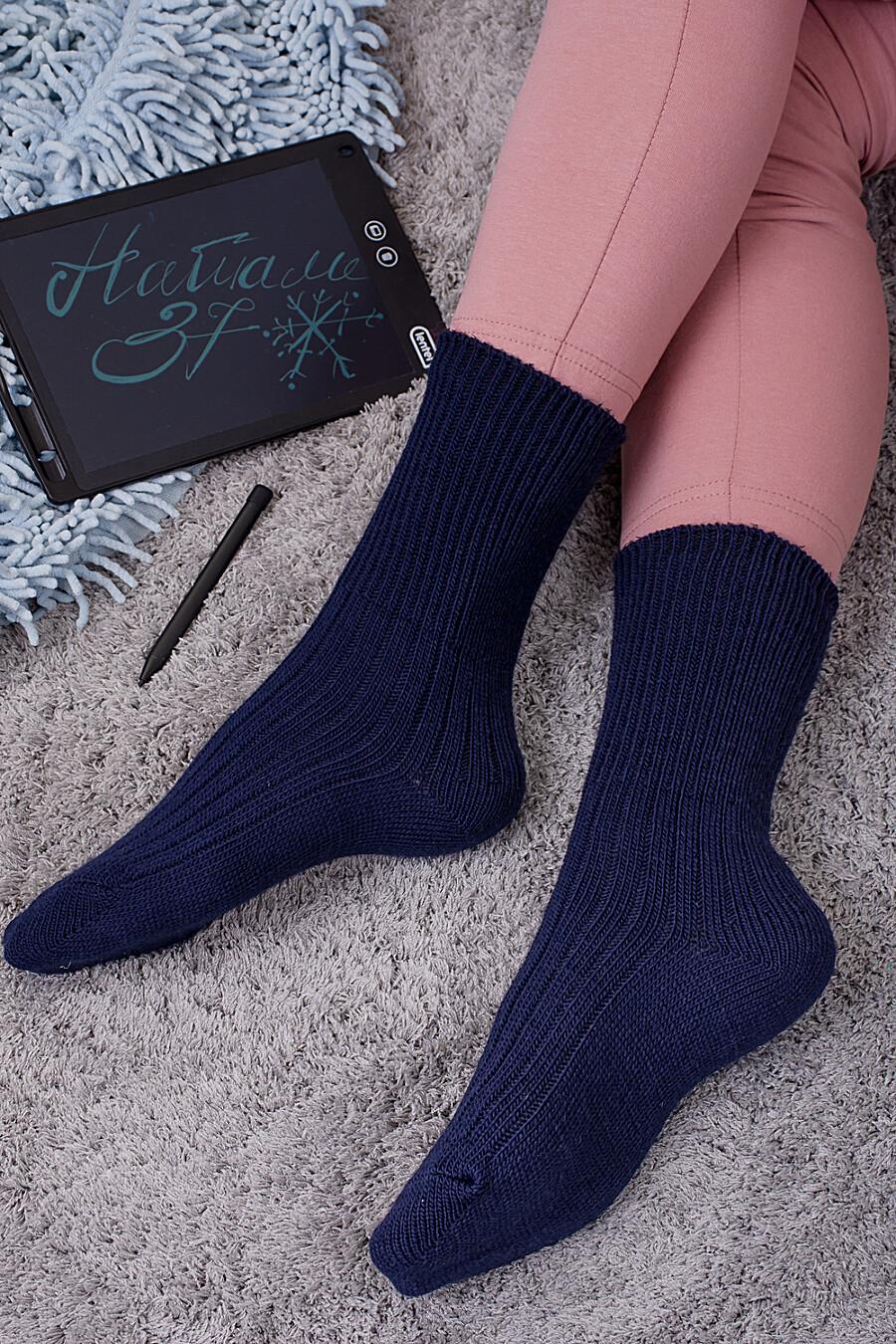 Носки 24922 женские для женщин НАТАЛИ 682851 купить оптом от производителя. Совместная покупка женской одежды в OptMoyo
