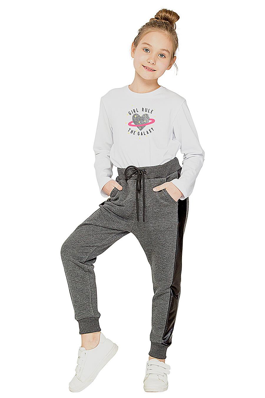 Брюки КАРАМЕЛЛИ (682920), купить в Moyo.moda