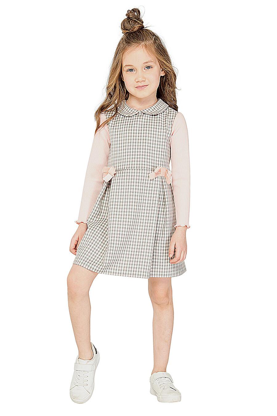 Платье КАРАМЕЛЛИ (682986), купить в Moyo.moda