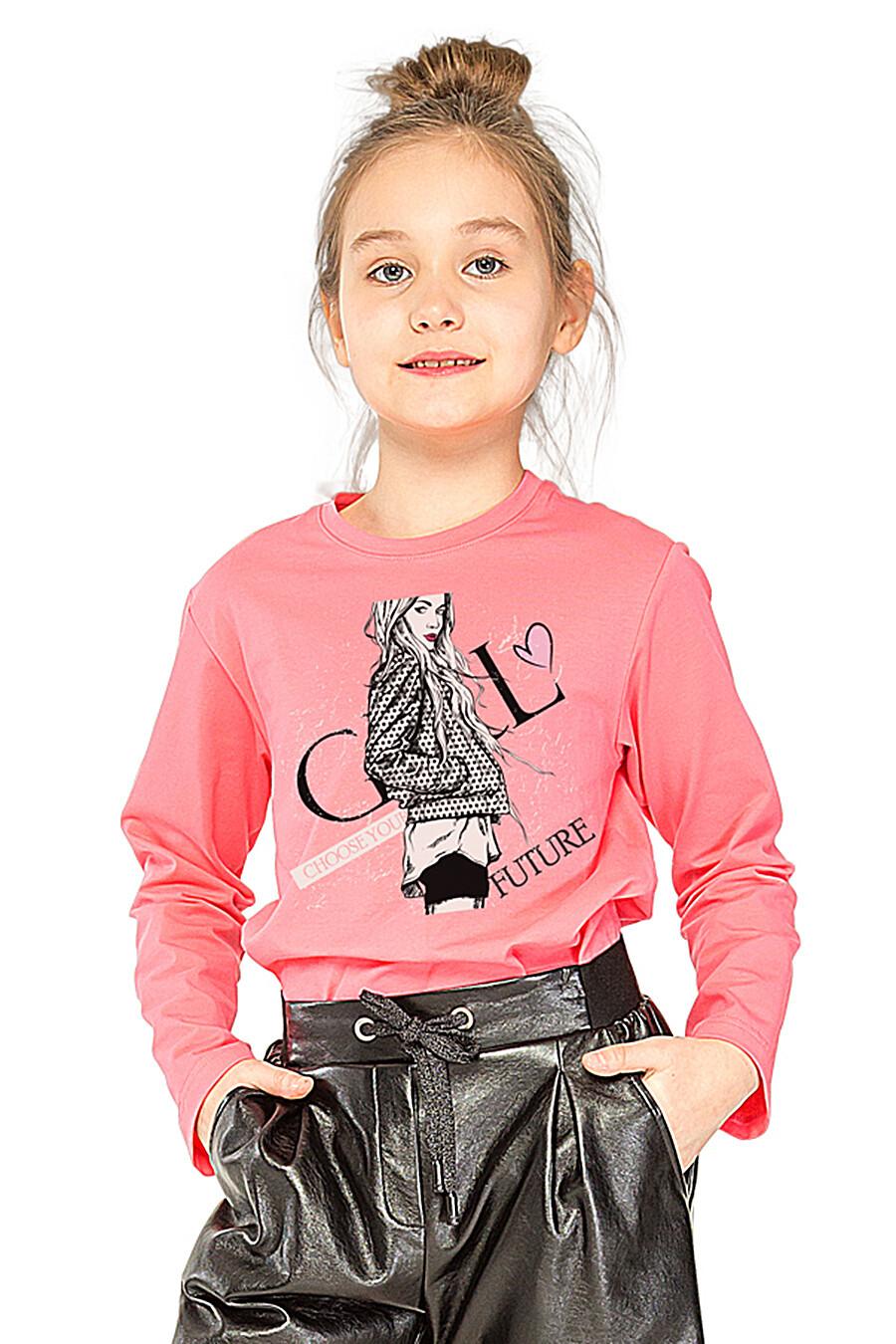Джемпер КАРАМЕЛЛИ (682998), купить в Moyo.moda