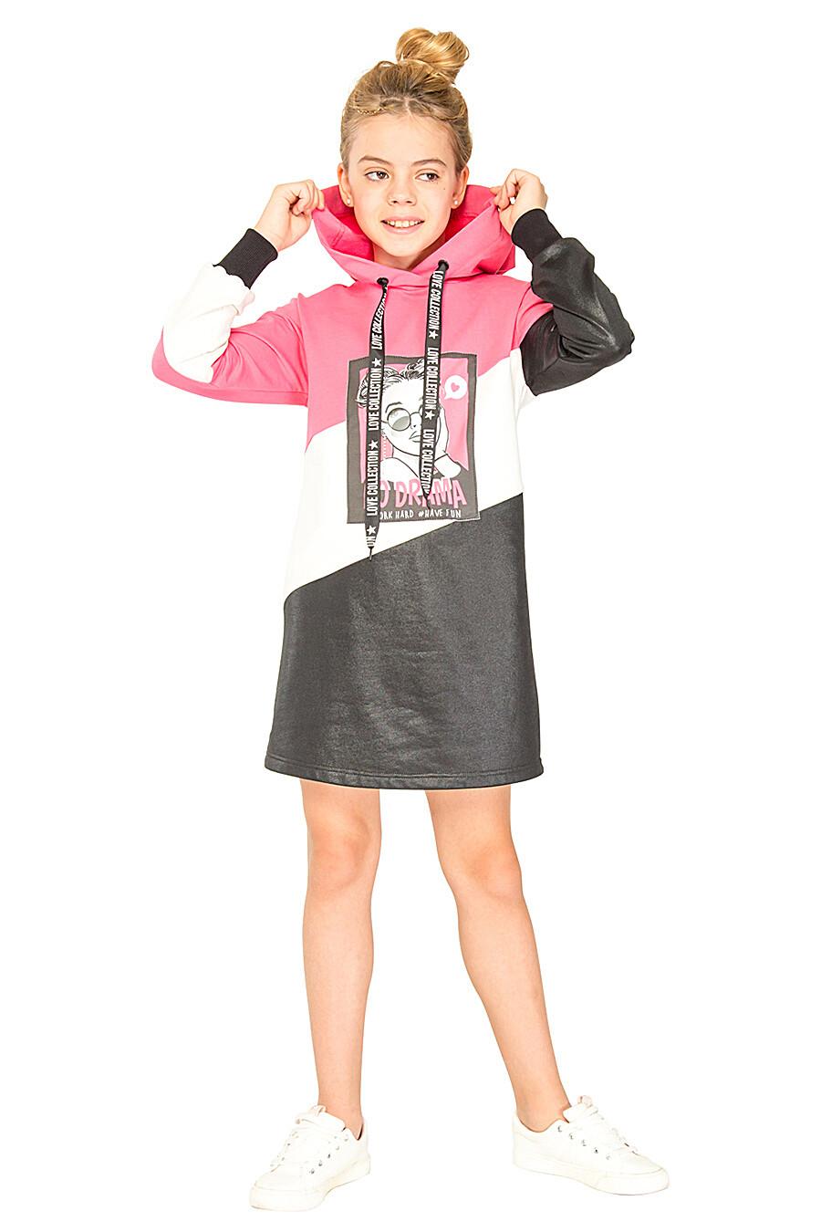 Платье КАРАМЕЛЛИ (683001), купить в Moyo.moda