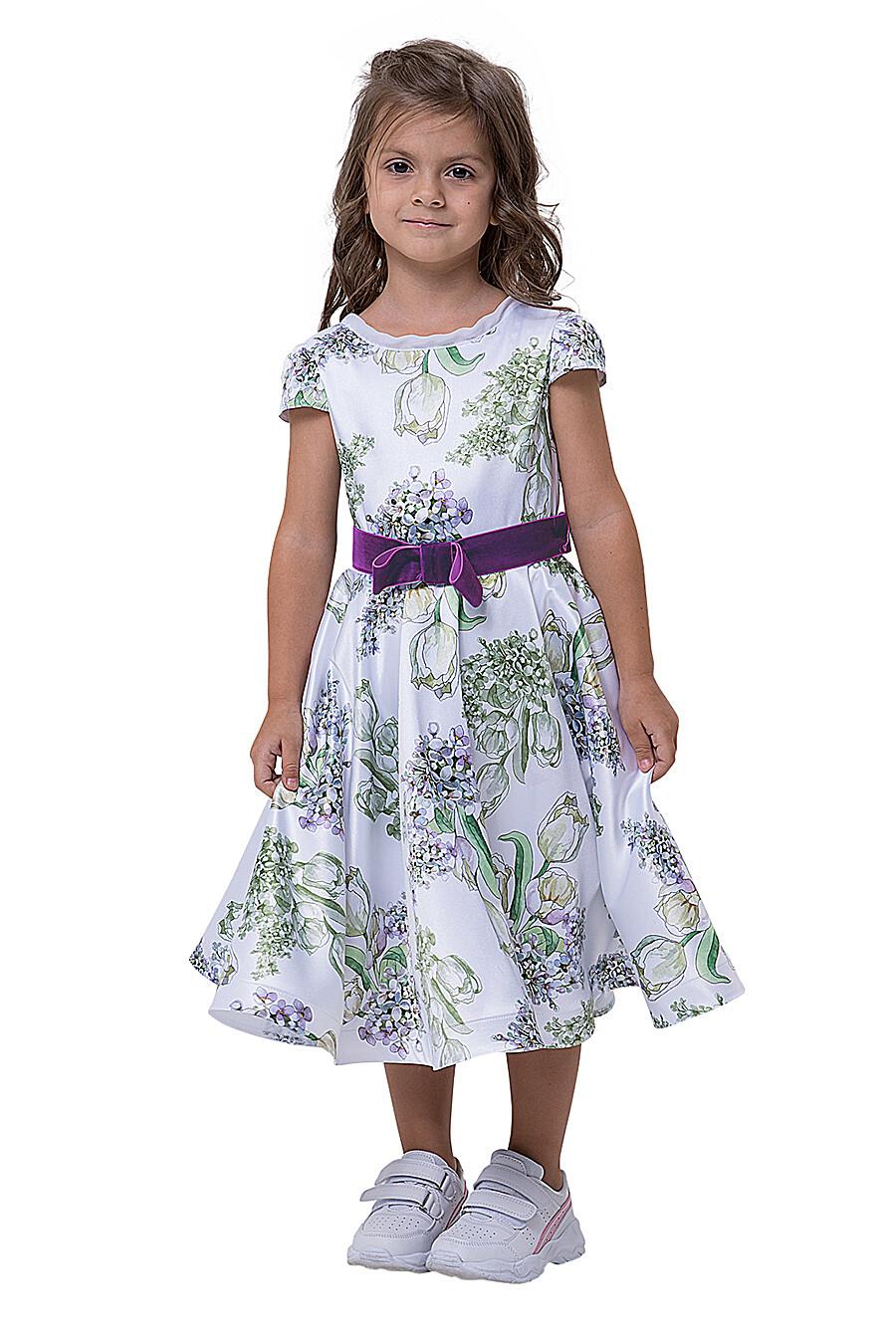 Платье КАРАМЕЛЛИ (683004), купить в Moyo.moda