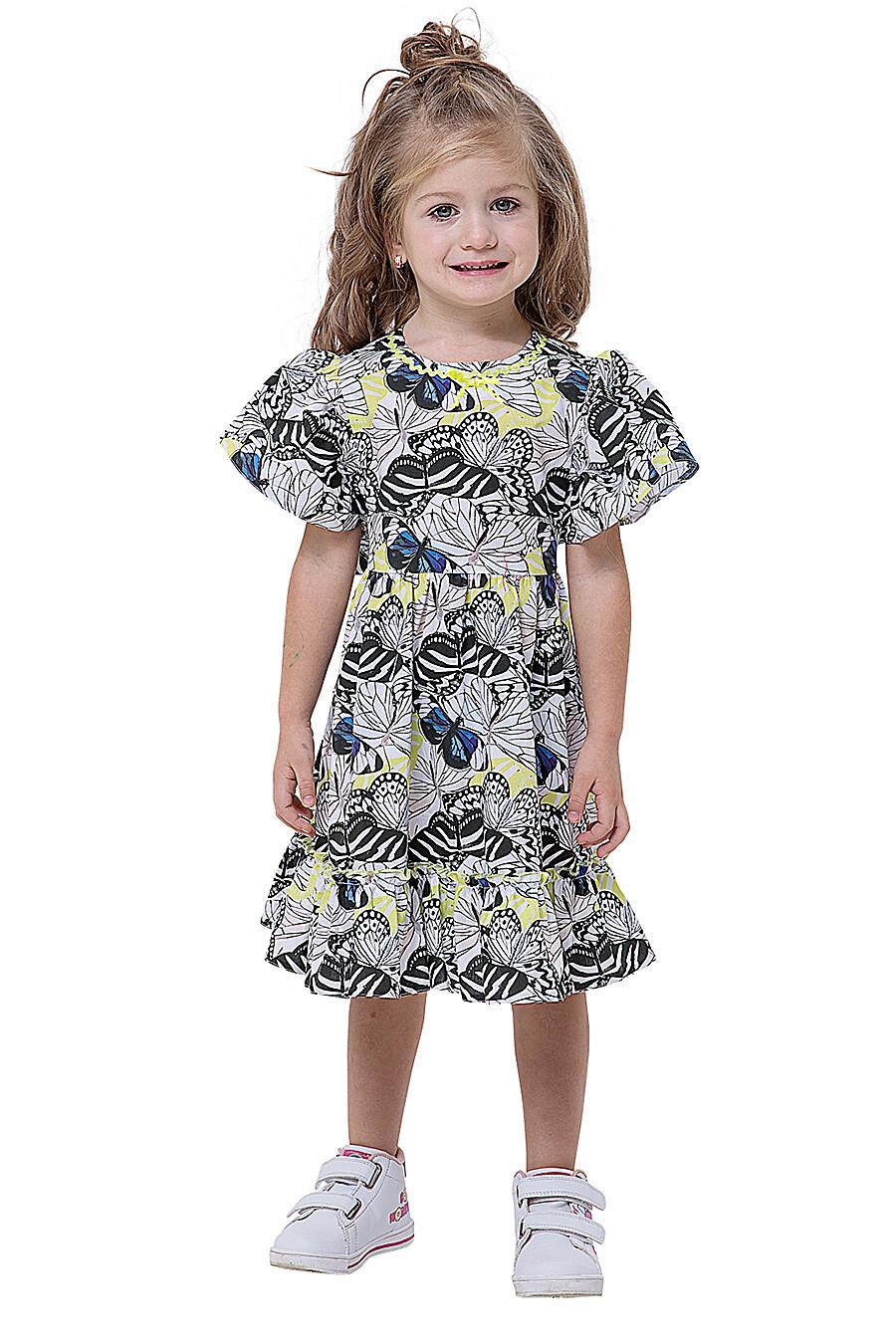 Платье КАРАМЕЛЛИ (683043), купить в Moyo.moda